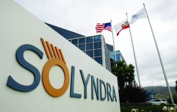 Political Paybacks? $300 Million Solyndra Building May Sell to Seagate for Only $90 Million